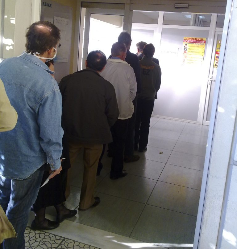 Δεν πάνε οι πολίτες να εμβολιαστούν | Newsit.gr