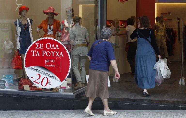 Εκστρατεία για μείωση των τιμών | Newsit.gr