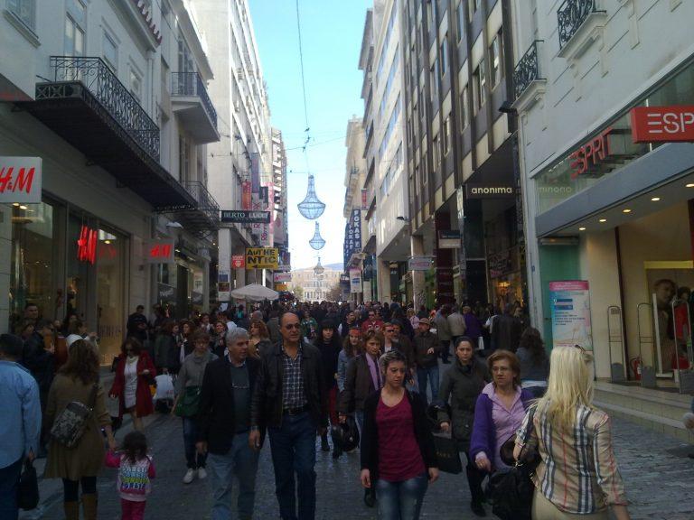 ΘΕΜΑ NEWSIT: Φτώχεια και στην αγορά | Newsit.gr