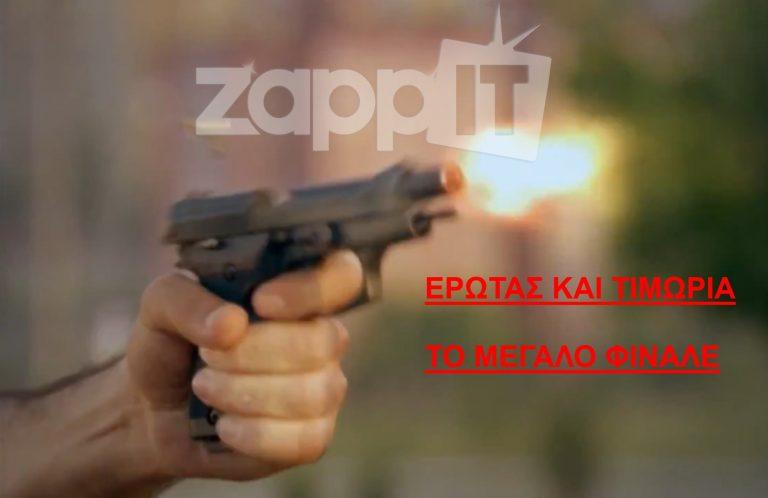 Αυτό είναι το τέλος του «Έρωτας και Τιμωρία»! – BINTEO   Newsit.gr