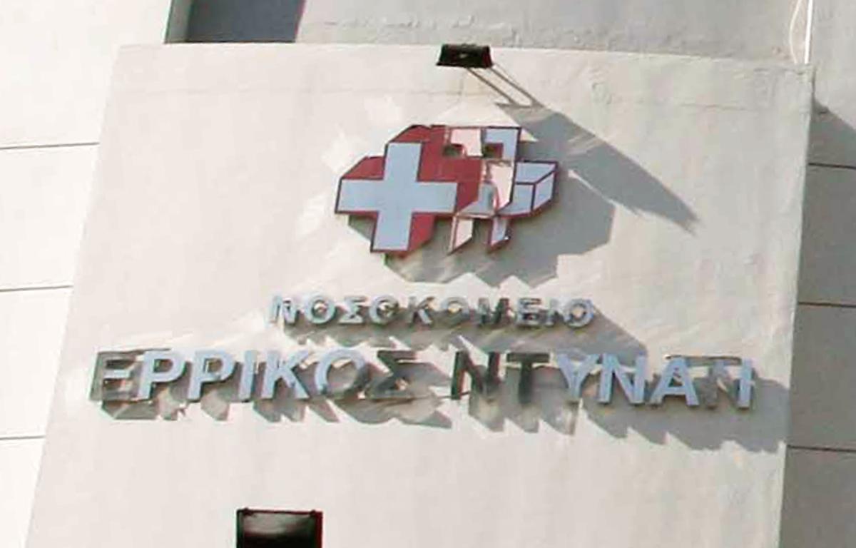 Στη Βουλή η πράξη νομοθετικού περιεχομένου για Ντυνάν! | Newsit.gr