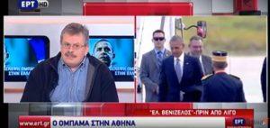 Επίσκεψη Ομπάμα: Η άκομψη κίνηση της ΕΡΤ [vid]