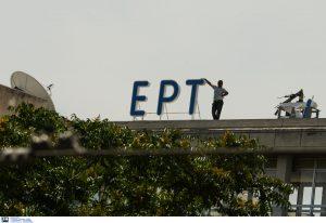 """«Παγώνουν» οι 51 προσλήψεις στην ΕΡΤ! """"Πόλεμος"""" μεταξύ κρατικής τηλεόρασης και ΠΟΣΠΕΡΤ"""