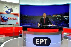 ΕΡΤ: Πως πήγε η τηλεθέαση μετά από μια εβδομάδα λειτουργίας;