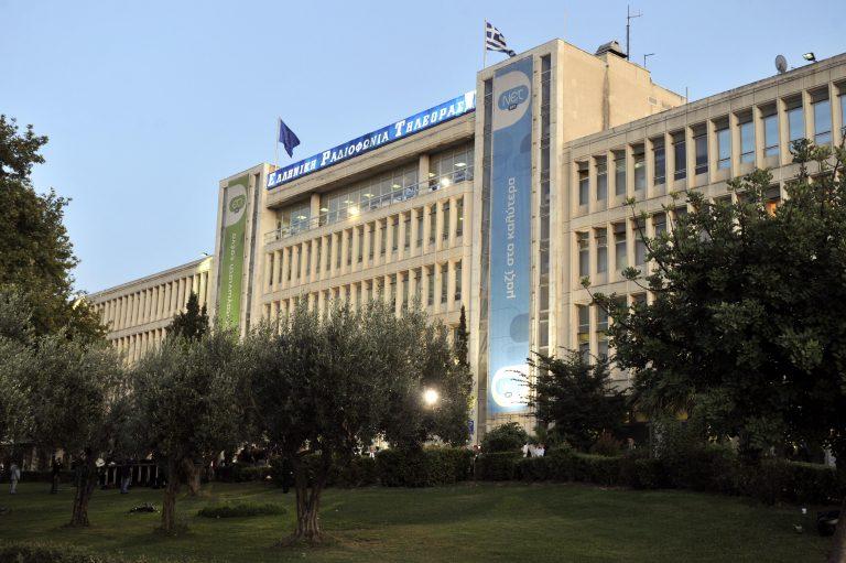 Η ΕΡΤ αποφάσισε να βγάλει σειρά στον αέρα!   Newsit.gr