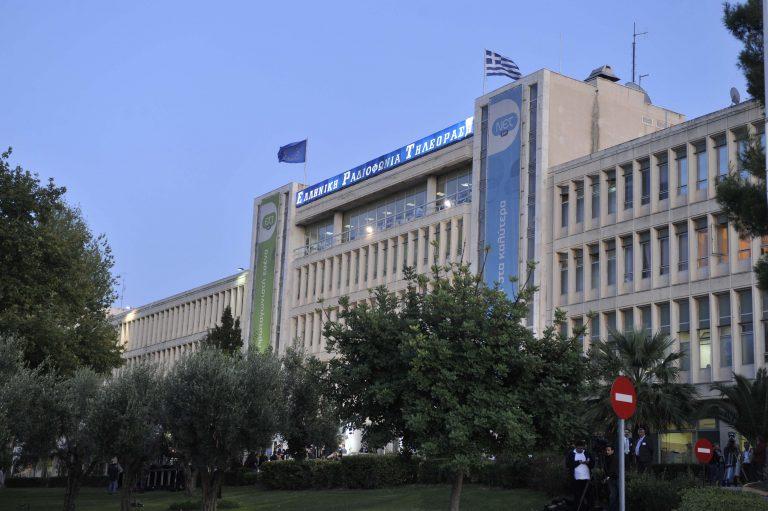 Τίτλοι τέλους στην ΕΡΤ για Λυριτζή και Οικονόμου   Newsit.gr