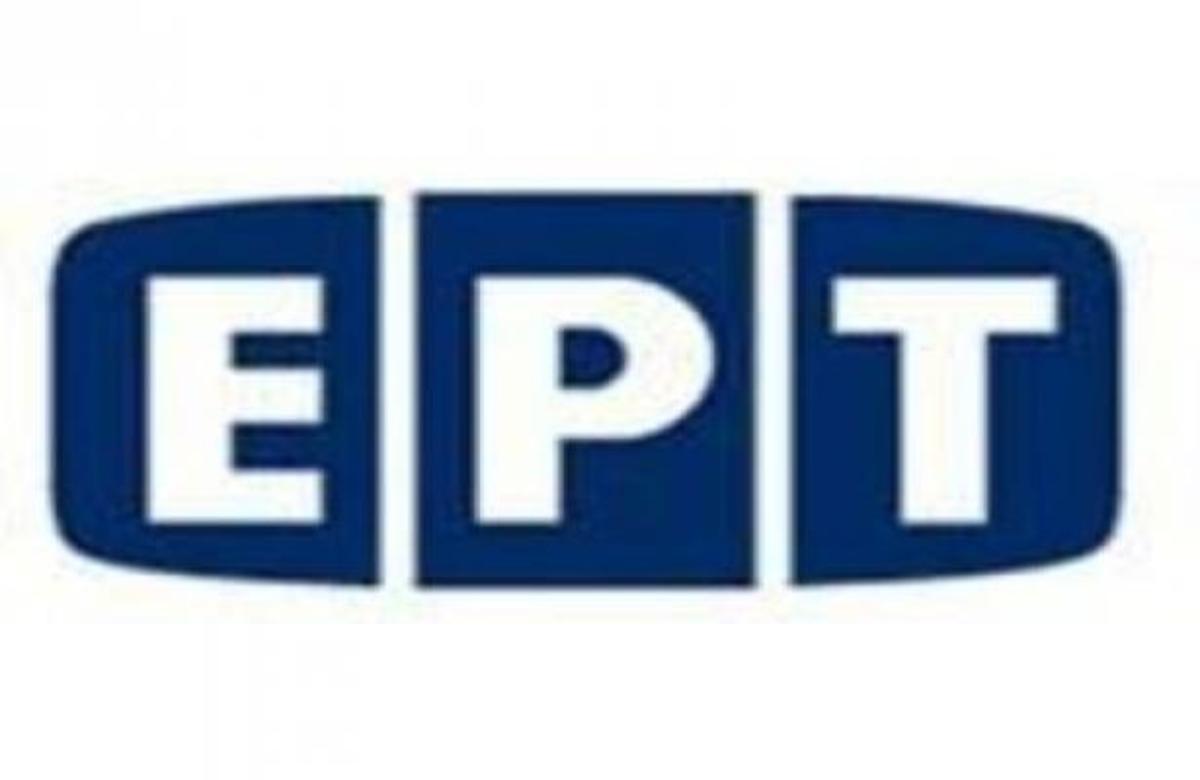 Ανακοινώνονται τα μεγάλα ονόματα της ΕΡΤ – Ποιοι μένουν εκτός | Newsit.gr