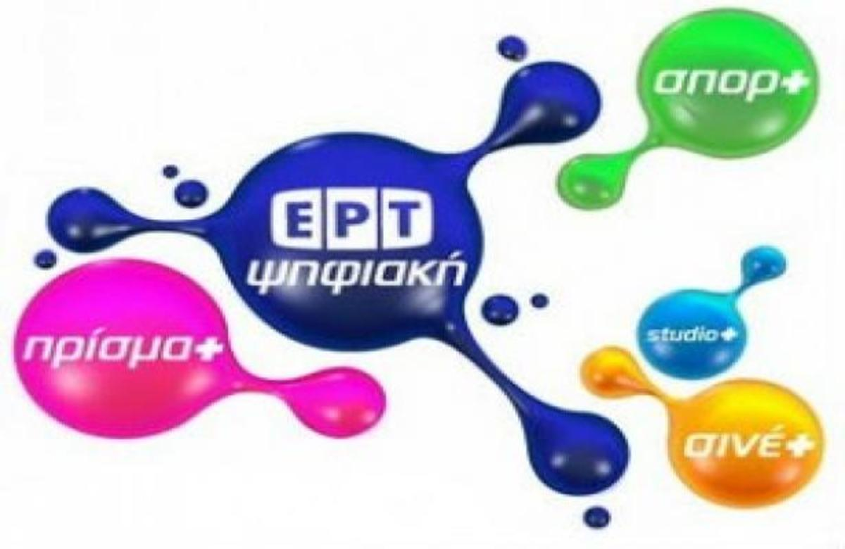 Ποια μεγάλα κανάλια αντικαθιστούν το «Σινεσπόρ» και το «Πρίσμα+»; | Newsit.gr