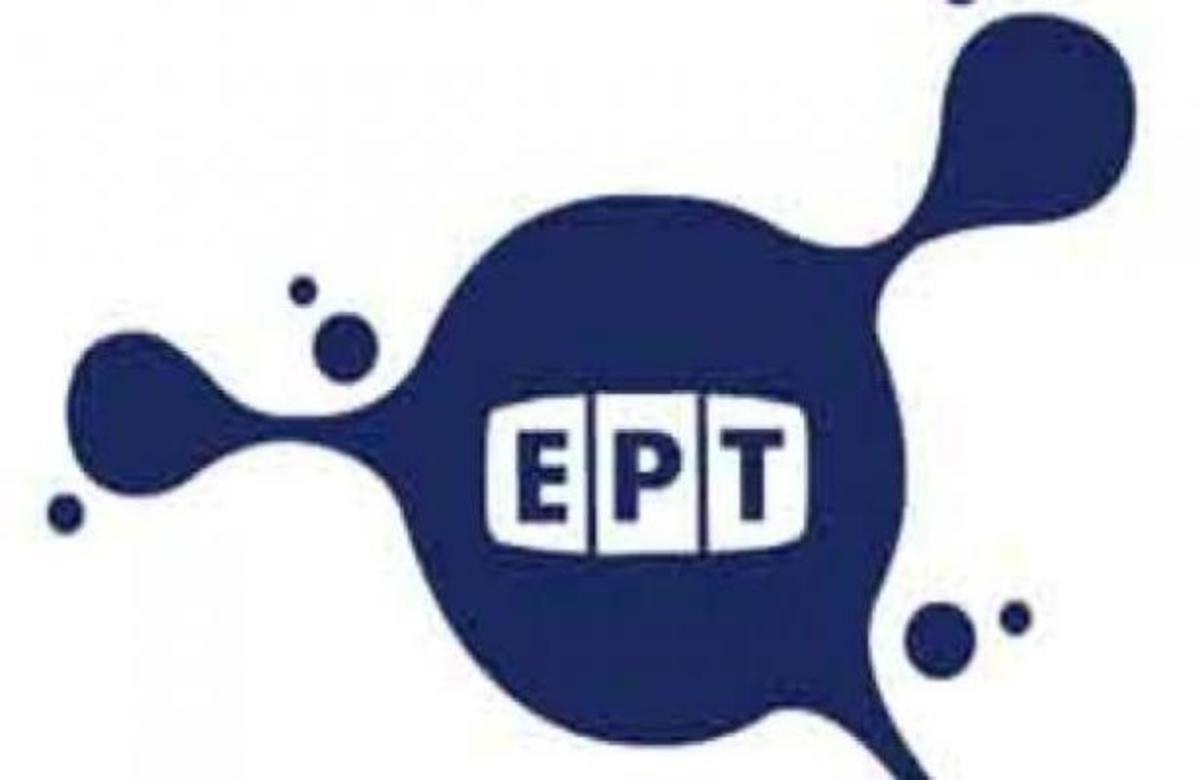 Παράνομη ξανά η απεργία στην ΕΡΤ! | Newsit.gr