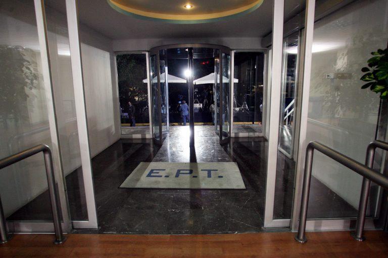 Βουλευτές του ΠΑΣΟΚ πληρώνονται κι από την ΕΡΤ | Newsit.gr