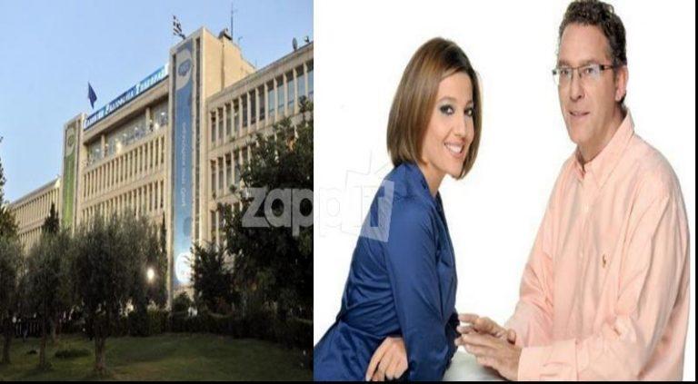 Μεγάλη αναστάτωση στην ΕΡΤ – Επαναλαμβανόμενες απεργίες μέχρι να γυρίσουν πίσω Αρβανίτης – Κατσίμη! | Newsit.gr