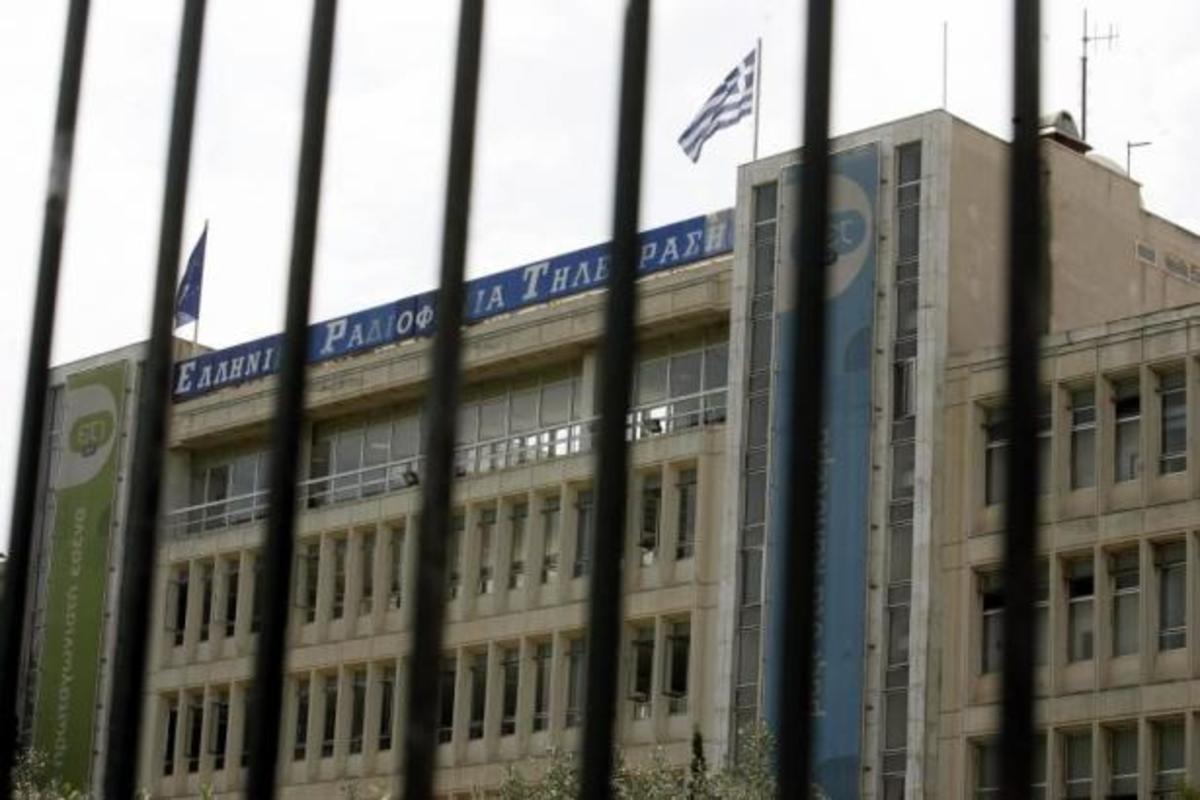 Άλλες δύο μέρες χωρίς ζωντανό πρόγραμμα η ΕΡΤ | Newsit.gr