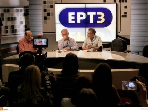 Η ανακοίνωση της ΕΡΤ3