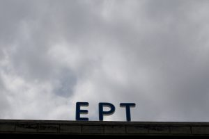 ΕΡΤ: Αναζητείται Γενικός Διευθυντής Ειδήσεων και Ενημέρωσης