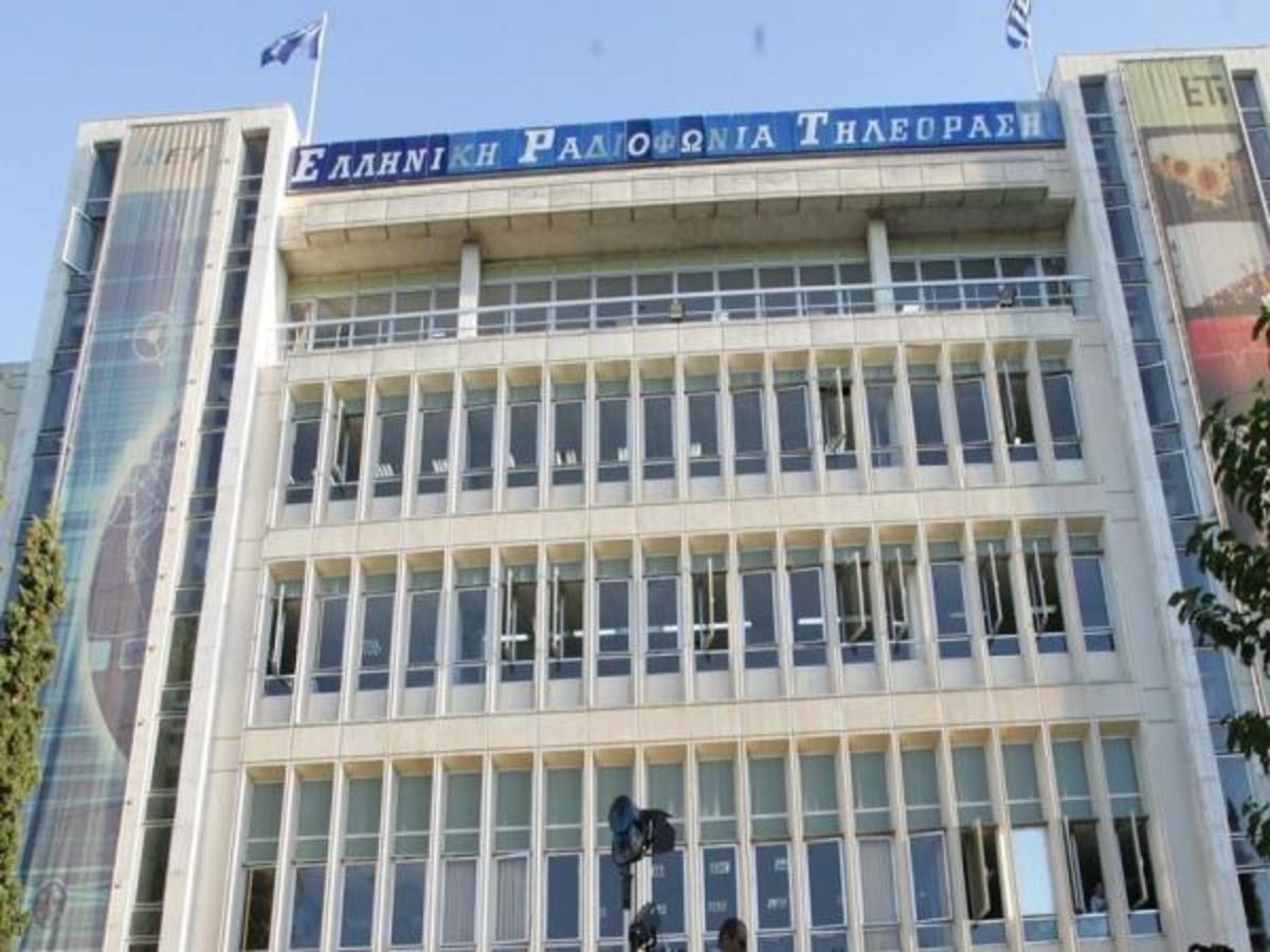 ΑΠΟΚΛΕΙΣΤΙΚΟ! H ΕΡΤ «κούρεψε» 5,4 εκ. ευρώ από την TEAM για τα δικαιώματα του Τσάμπιονς Λιγκ! Οι άλλες διοικήσεις δεν μπορούσαν ; | Newsit.gr