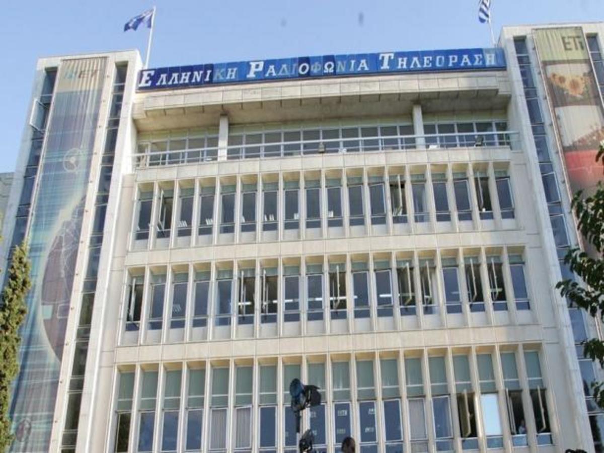 Μπάχαλο στην ΕΡΤ με αρμοδιότητες, ασφαλιστικά μέτρα και τη Διεύθυνση Αθλητικού! | Newsit.gr