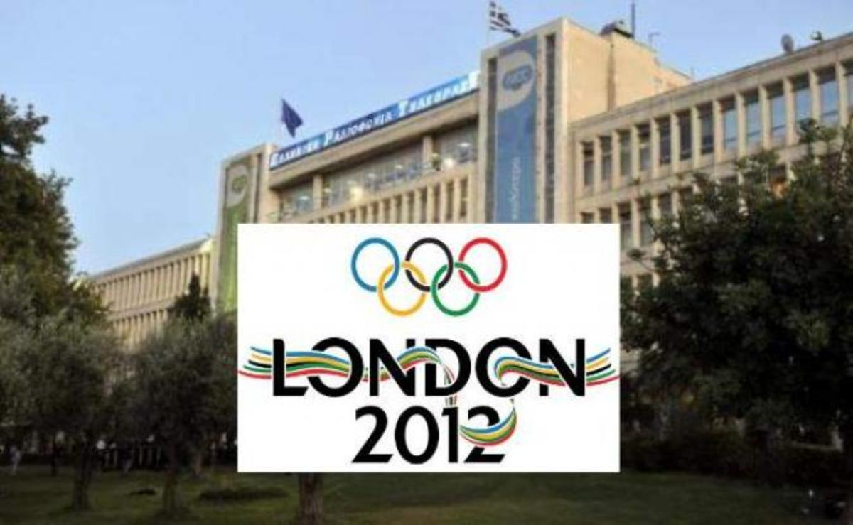 ΔΕΙΤΕ όλο το πρόγραμμα ΜΕΤΑΔΟΣΕΩΝ των Ολυμπιακών Αγώνων σε ΕΤ1,ΝΕΤ και ΕΤ3! | Newsit.gr