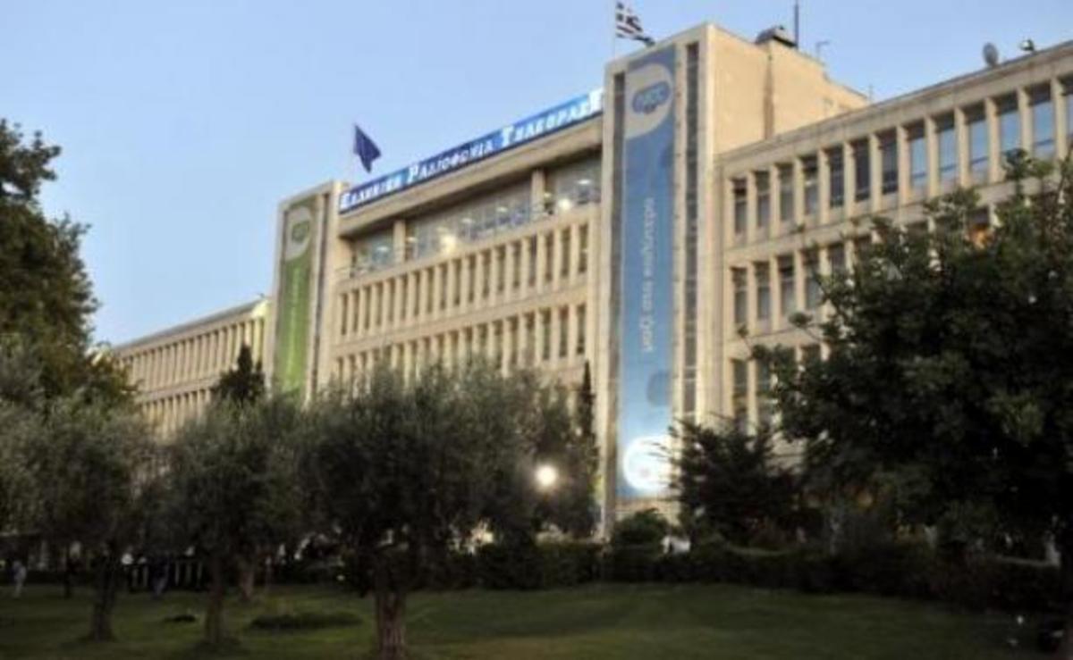 Σήμερα οι ανακοινώσεις για τη νέα διοίκηση της ΕΡΤ. Ποιός αναλαμβάνει την προεδρία | Newsit.gr