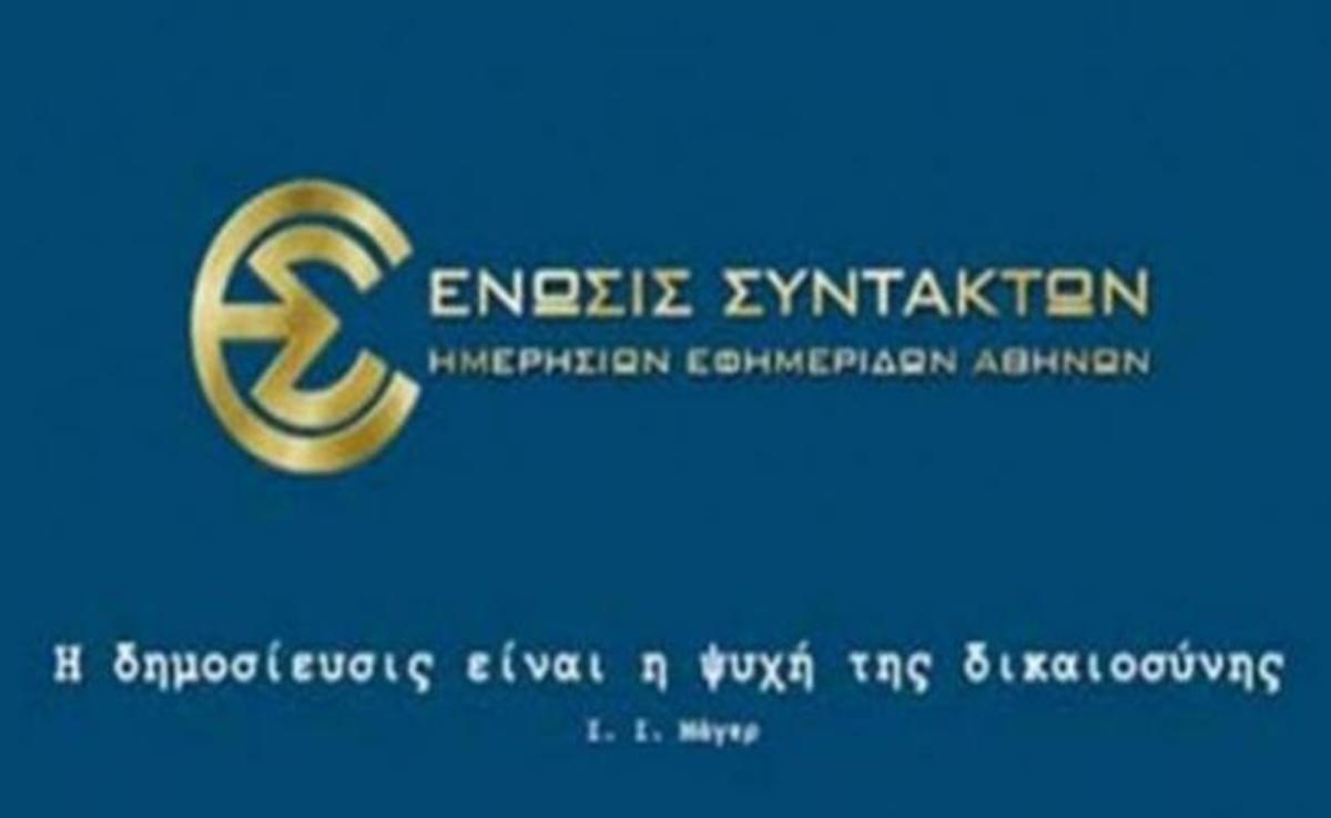 Αναστέλλεται με δικαστική απόφαση  η απεργία στον ΠΗΓΑΣΟ | Newsit.gr
