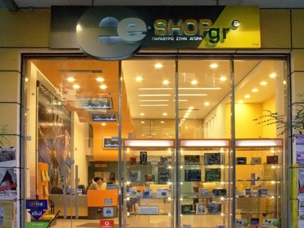 Στο άρθρο 99 περί πτώχευσης και το e-Shop | Newsit.gr