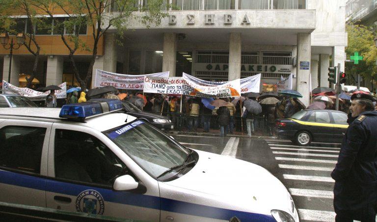 Απεργία στα δημόσια ΜΜΕ | Newsit.gr