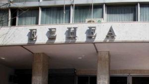 Η ανακοίνωση της ΕΣΗΕΑ για την ανάρτηση Φιλιππάκη για Παπαδήμο – Στουρνάρα