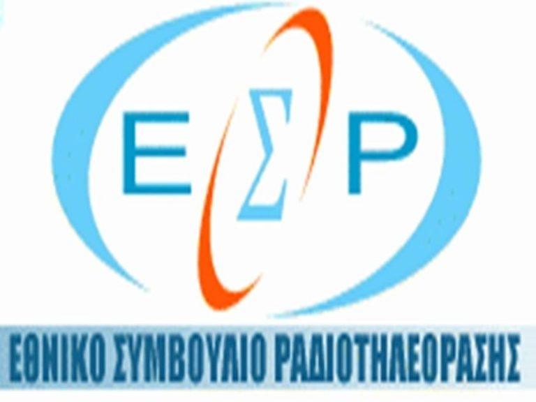 Η ανακοίνωση του ΕΣΡ μετά την επίθεση Κασιδιάρη: «Δεν δικαιολογείται αποκλεισμός από την συζήτηση οιουδήποτε κόμματος»! | Newsit.gr