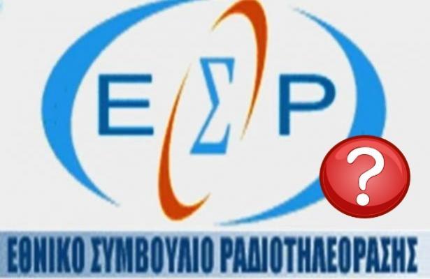 Σε ποιο κανάλι έδωσε πρόστιμο το ΕΣΡ για…προβολή προκαταλήψεων και δεισιδαιμονιών; | Newsit.gr