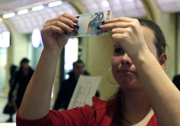 Απο σήμερα στο ευρώ η Εσθονία | Newsit.gr