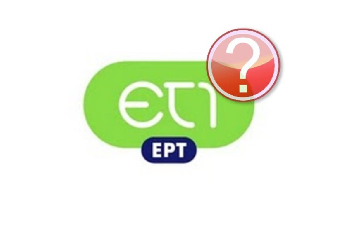 Τι έπαιζε η ΕΤ1 στο prime time της Δευτέρας; | Newsit.gr
