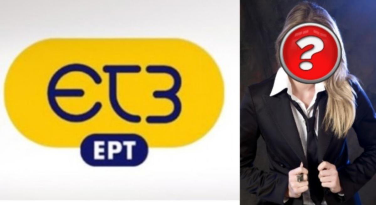 Αυτή είναι η νέα πρόεδρος της ΕΤ3! | Newsit.gr