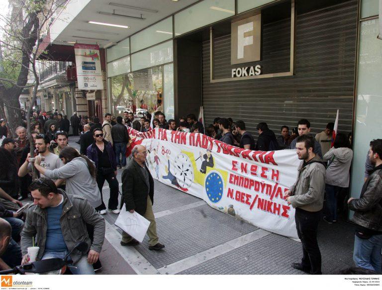 Νέο «κανόνι» στην αγορά – Η αλυσίδα καταστημάτων Fokas έκανε αίτημα στο πτωχευτικό άρθρο 99 | Newsit.gr