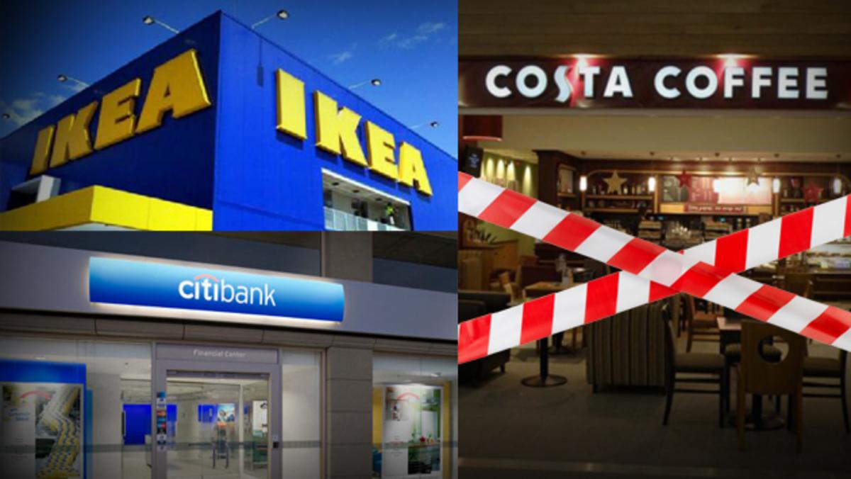 Ανάστατη η αγορά! Κλείνει μεγάλη αλυσίδα καφέ – Η Citibank μειώνει τα υποκαταστήματά της – Απεργία στο ΙΚΕΑ για μειώσεις μισθών   Newsit.gr