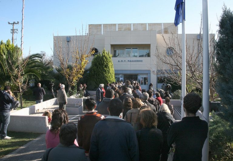 Ερχεται το ΕΤΑΚ για το 2009 | Newsit.gr