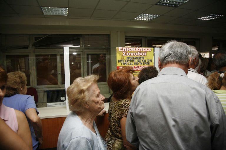 Τέσσερις ασφαλιστικοί φορείς επικουρικής ασφάλισης εξαιρούνται από το ΕΤΕΑ | Newsit.gr