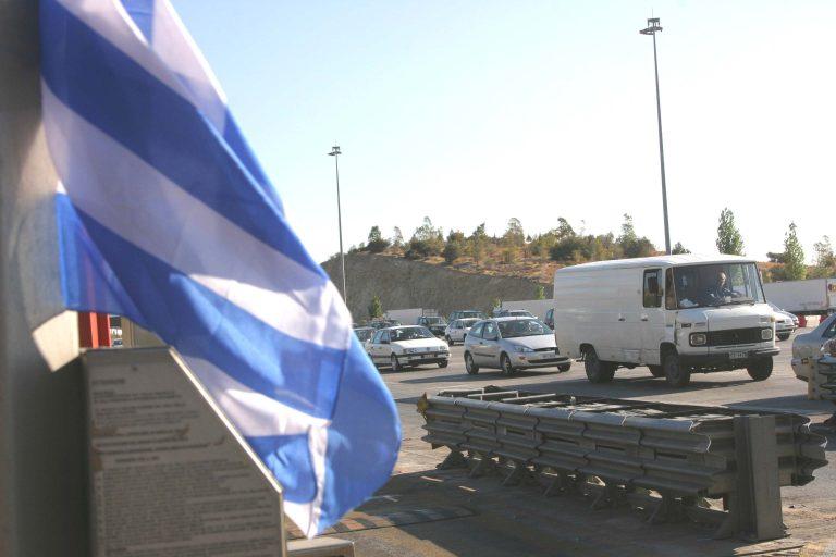 Αισθητά μειωμένη η μετακίνηση των ετεροδημοτών στην ελληνική περιφέρεια | Newsit.gr