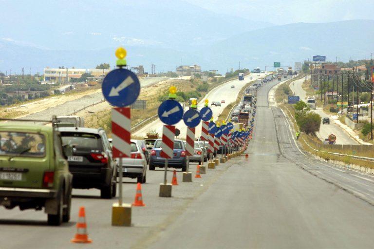 Διακοπές κυκλοφορίας στην εθνική οδό Αθηνών – Πατρών λόγω έργων της ΔΕΗ | Newsit.gr