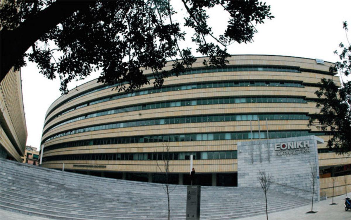 Αλλαγές στη διοίκηση της Εθνικής Ασφαλιστικής   Newsit.gr