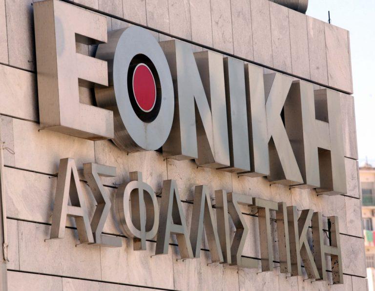 Ρεκόρ παραγωγής και ζημιών για την εθνική ασφαλιστική   Newsit.gr