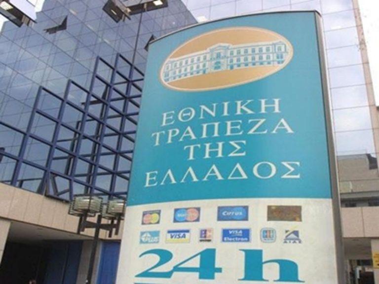 «Δυνατά χαρτιά» του ΧΑ οι τραπεζικές μετοχές | Newsit.gr