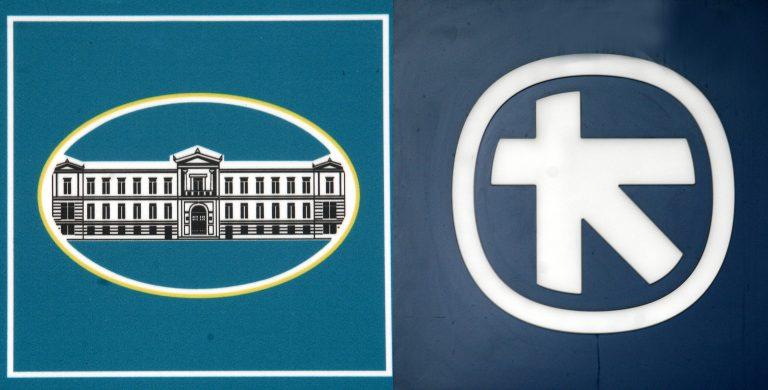 Κοκκίνησε» το Χρηματιστήριο μετά την ματαίωση του »γάμου» – Απώλειες μέχρι 3% | Newsit.gr