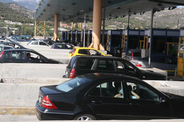 Κυκλοφοριακές ρυθμίσεις στην Εθνική Αθηνών-Κορίνθου | Newsit.gr