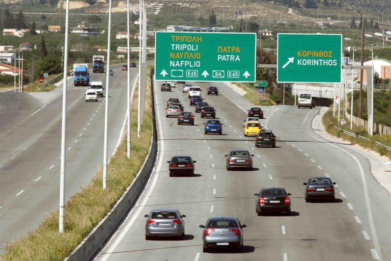 Κυκλοφοριακές ρυθμίσεις για την επιστροφή των εκδρομέων των Χριστουγέννων   Newsit.gr