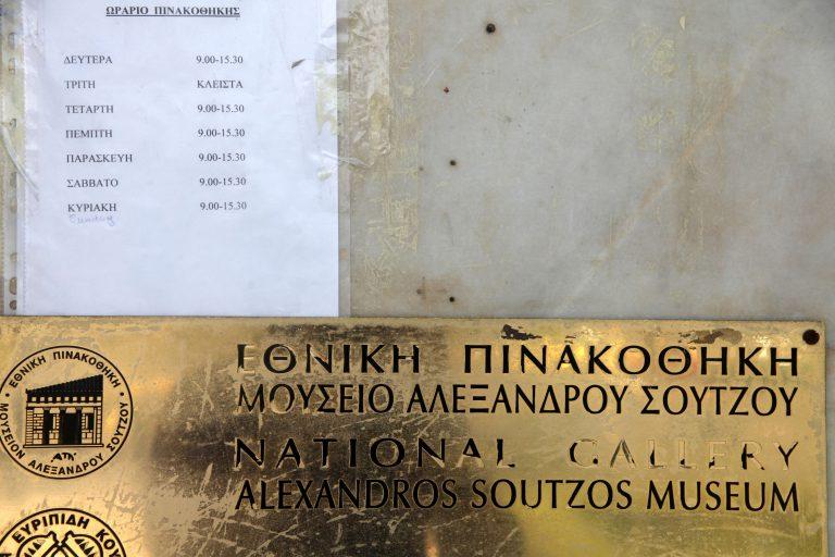 Πληρώθηκαν και ανέστειλαν τις κινητοποιήσεις τους οι αρχαιοφύλακες | Newsit.gr