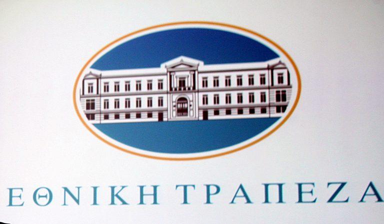 Υποχώρησαν 37% τα κέρδη της Εθνικής Τράπεζας | Newsit.gr