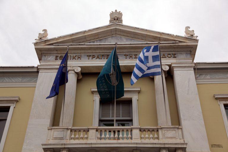 Βραβείο στην Εθνική Τράπεζα   Newsit.gr