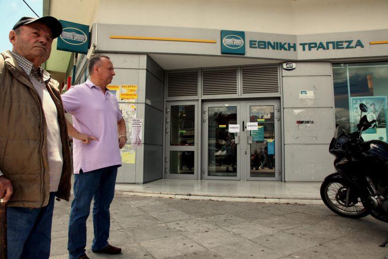 Εθνική Τράπεζα: Πρόγραμμα εθελούσιας εξόδου για 2.000 υπαλλήλους   Newsit.gr