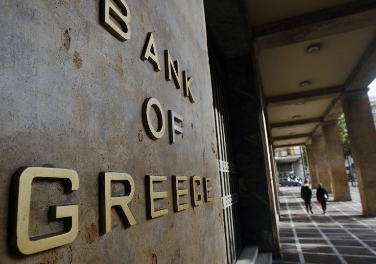 Μειώσεις έως και 7% στην Εθνική – Υπεγράφη η νέα συλλογική σύμβαση | Newsit.gr