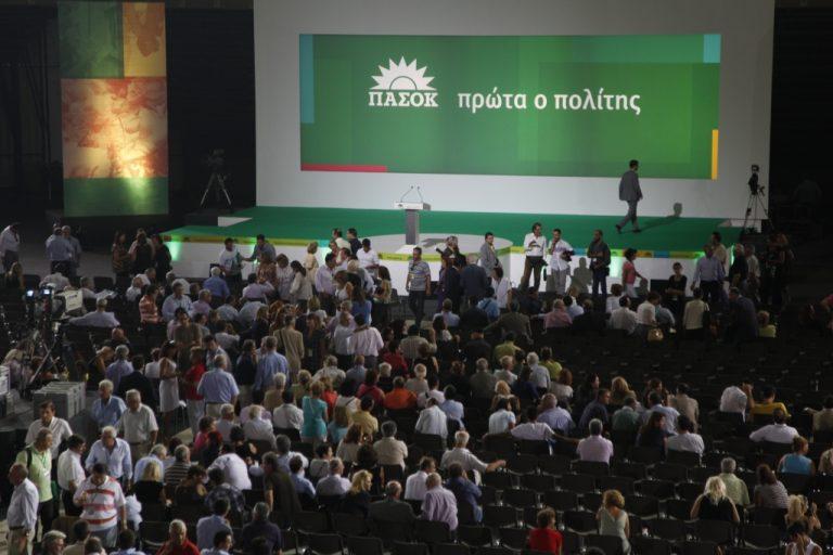 Γ. Παπανδρέου: Στήριξη στους χαμηλοσυνταξιούχους με την πρώτη ανάκαμψη | Newsit.gr