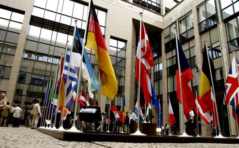 Κομισιόν: Η Κίνα δίνει ώθηση στην Ελλάδα | Newsit.gr